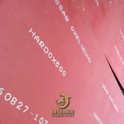 进口瑞典悍达耐磨板价格,焊达hardox400耐磨板